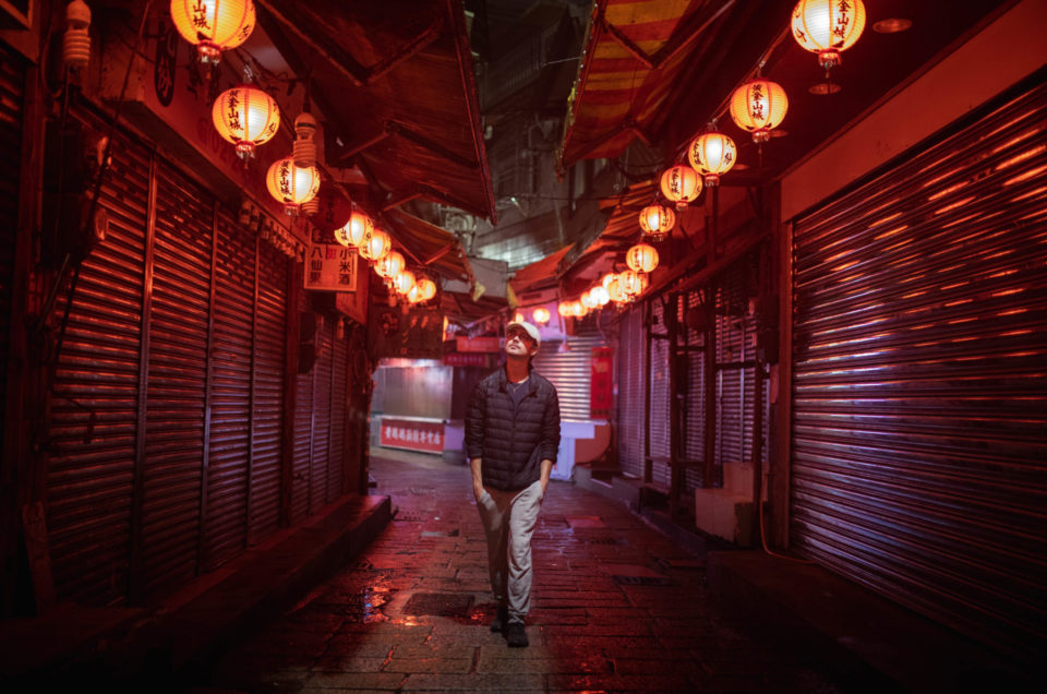 Jiufen, le village d'or de Taïwan