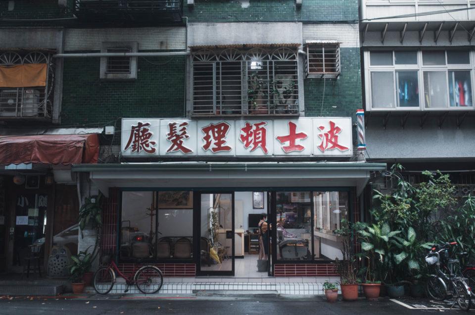 Mes premières impressions à Taïwan